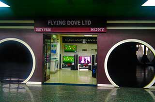 Flyingdovegroup Airport Showroom